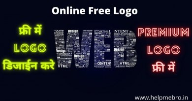 Free Professional Logo kaise banaye