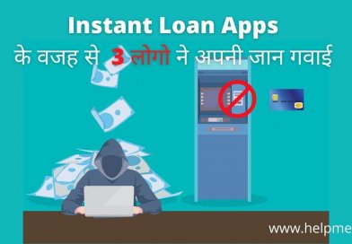 Instant Loan App Scam