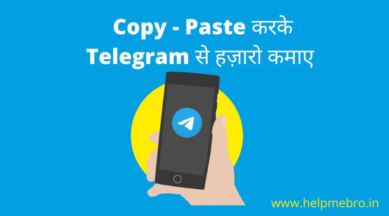 Earn Money from Telegram