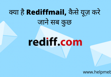 Rediffmail account create Kaise Kare