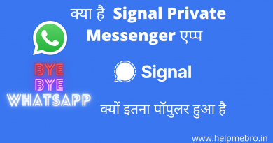 Signal app download