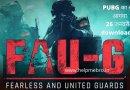 FAUG Game kab launch hoga