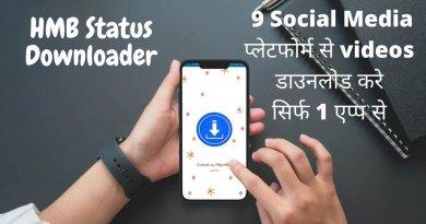 Social media ka videos kaise download kre